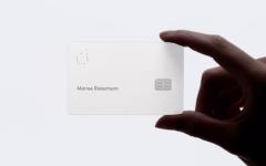 The terrible, horrible, no good, very bad Apple Credit card